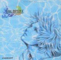 FFX Promo CD Cover