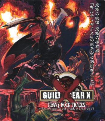 Guilty Gear Sound Complete Box < High Quality [FLAC