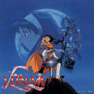 Lunar Eternal Blue OST Cover