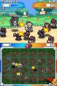 Hanjuku Eiyuu DS - Egg Monster Hero (J)(Brassteroid Team) Screen Shot
