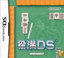 Yakuman DS (J)(Brassteroid Team) Box Art