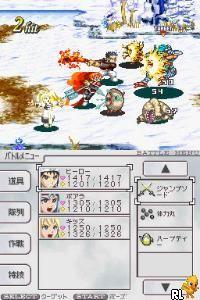 Bouken-Ou Beet - Vandel vs. Busters (J)(Mode 7) Screen Shot