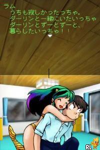 Urusei Yatsura - Endless Summer (J)(SCZ) Screen Shot