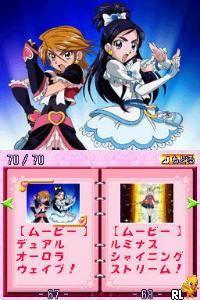 0266 - Futari wa Precure Max Heart - Danzen! DS de Precure Chikara o Awasete Dai Battle (J)(Legacy) Screen Shot
