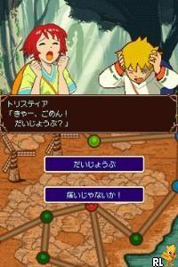 LostMagic (J)(SCZ) Screen Shot