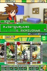 Kouchuu Ouja Mushi King - Greatest Champion e no Michi DS (J)(WRG) Screen Shot