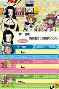 Yakitate!! Japan Game 1 Gou Choujou Kessen!! Pantasic Grand Prix! (J)(WRG) Screen Shot