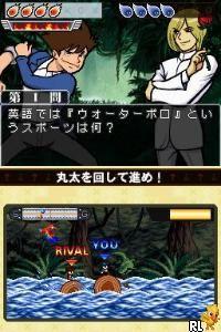 Kono Quiz Yarou!! (J)(WRG) Screen Shot