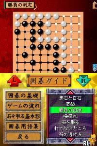 Itsu Demo Doko Demo Dekiru Igo - AI Igo DS (J)(WRG) Screen Shot