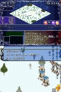 Ys Strategy (J)(SCZ) Screen Shot