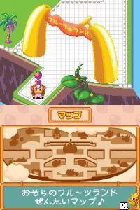 Fruits Mura no Doubutsu Tachi 2 - Osora no Fruits Land (J)(WRG) Screen Shot
