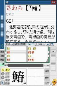 NDS ROM Torrent • Nintendo DS Roms   - 0500
