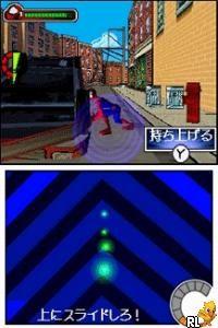 Ultimate Spider-Man (J)(WRG) Screen Shot