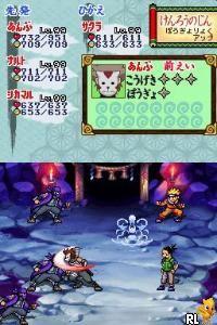 Naruto RPG 3 - Reijuu vs Konoha Shoutai (J)(WRG) Screen Shot