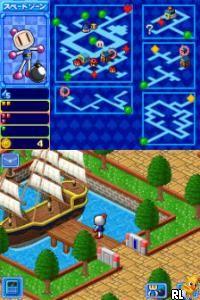 Touch! Bomberman Land (J)(WRG) Screen Shot