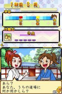 Minna no DS Seminar - Kanpeki Kanji Ryoku (J)(WRG) Screen Shot