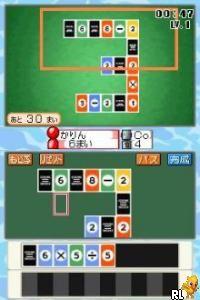 Sansou Puzzle Game - Equal Card DS (J)(WRG) Screen Shot