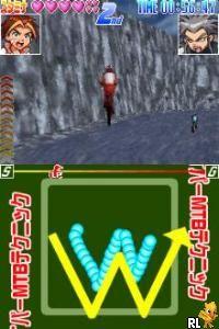 Idaten Jump DS - Moero! Flame Kaiser (J)(WRG) Screen Shot