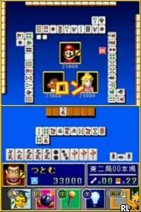 Wi-Fi Taiou - Yakuman DS (J)(Legacy) Screen Shot