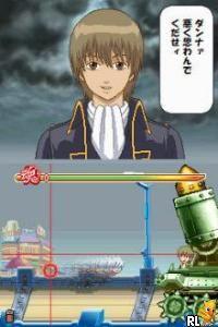 Gintama DS - Banji Okudai Soudou (J)(Legacy) Screen Shot
