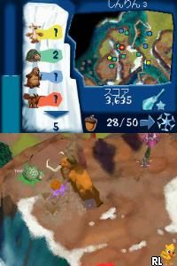 Ice Age 2 (J)(WRG) Screen Shot