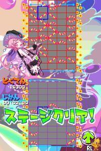 Oto o Tsunagou! Gunpey Reverse (J)(Legacy) Screen Shot