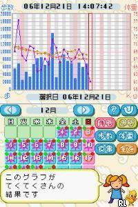 Teku Teku Angel Pocket with DS Teku Teku Nikki - White & Ice Blue (J)(WRG) Screen Shot