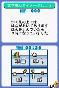 Simple DS Series Vol. 9 - Atama no Yokunaru - The Me no Training (J)(WRG) Screen Shot