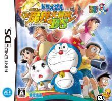 Doraemon - Nobita no Shin Makai Daibouken DS (J)(2CH) Box Art