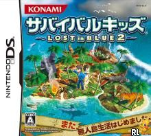 Survival Kids - Lost in Blue 2 (J)(2CH) Box Art