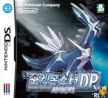 Pokemon DP Dialga (K)(EXiMiUS) Box Art