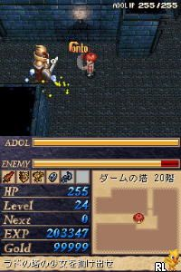 Ys DS (J)(Independent) Screen Shot