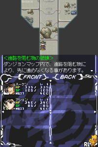 Mugen no Frontier - Super Robot Taisen OG Saga (J)(Independent) Screen Shot