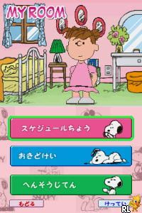 Snoopy DS - Snoopy to Nakamatachi ni Ai ni Ikou! (J)(Caravan) Screen Shot