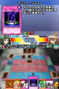 Yu-Gi-Oh! 5D's - Stardust Accelerator - World Championship 2009 (JP)(M6)(Independent) Screen Shot