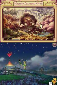Disney Fairies - Tinker Bell (EU)(Independent) Screen Shot