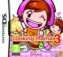 Cooking transparent png nintendo ds cooking mama free.
