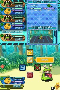 Digimon Story - Lost Evolution (J) Screen Shot