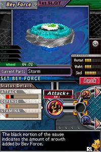 Beyblade Metal Fusion - Cyber Pegasus (E) Screen Shot