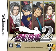 Gyakuten Kenji 2 (J) Box Art