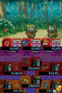 Digimon Story - Super Xros Wars Red (J) Screen Shot