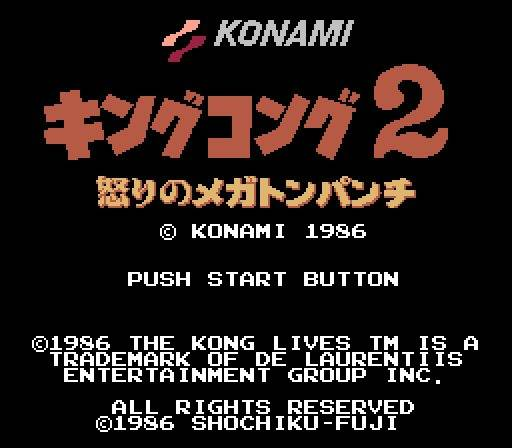 Emuparadise org Game Translations Section (Japanese to